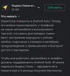 Нажмите на изображение для увеличения.  Название:Screenshot_20210804-082622_Google Play Store.jpg Просмотров:0 Размер:177.8 Кб ID:27057